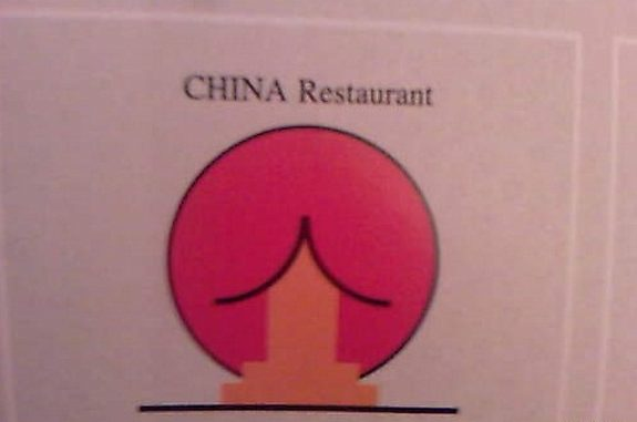 funny logo design fails 07 in 21 Worst Logo Fails Ever