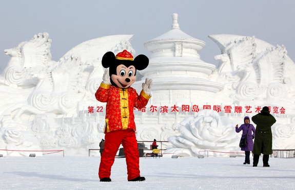 harbin ice festival 03 in Harbin Ice and Snow Sculpture Festival