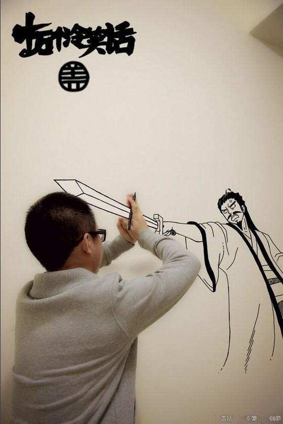 chinese manga fan 15 in Amazing Artwork by Chinese Manga Fan